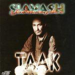 آکورد آلبوم تاک از سیاوش قمیشی