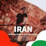آکورد آهنگ ایران از بهنام بانی