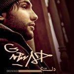 آکورد آهنگ دلتنگی از احمد سعیدی