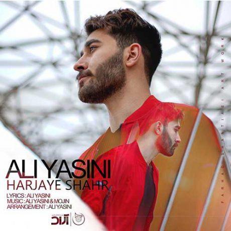آکورد آهنگ هرجای شهر از علی یاسینی