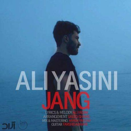 آکورد آهنگ جنگ از علی یاسینی