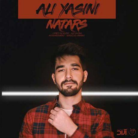 آکورد آهنگ نترس از علی یاسینی