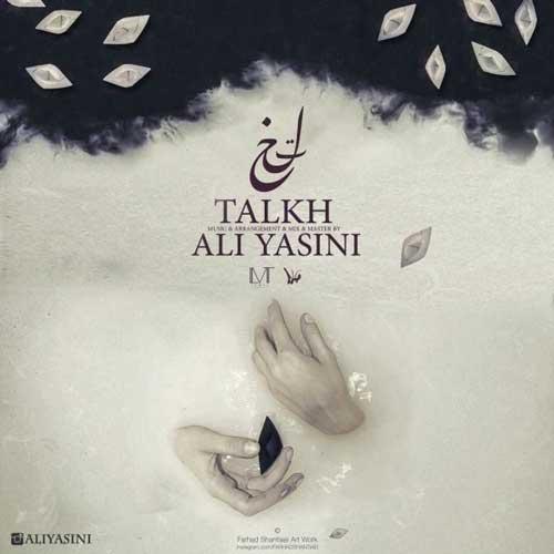 آکورد آهنگ تلخ از علی یاسینی