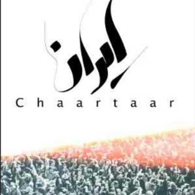 آکورد آهنگ ایران از چارتار