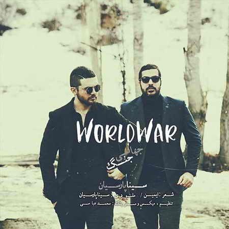 آکورد آهنگ جنگ جهانی از سینا پارسیان
