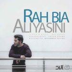 آکورد آهنگ راه بیا از علی یاسینی