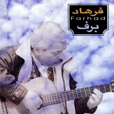 آکورد آهنگ برف از فرهاد مهراد