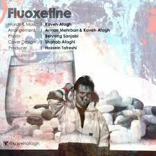 آکورد آهنگ فلوکستین از کاوه آفاق