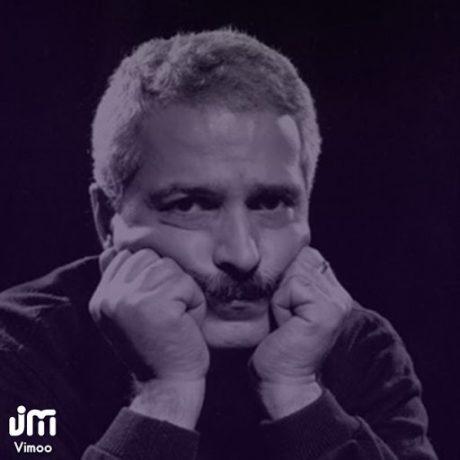 آکورد آهنگ جمعه از فرهاد مهراد