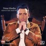آکورد آهنگ احساس دل بستن از نیما مسیحا