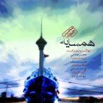 آکورد آهنگ همسایه از محسن چاوشی