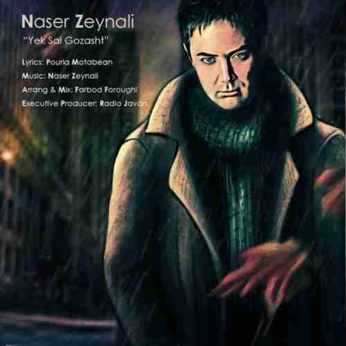 آکورد آهنگ یک سال گذشت از ناصر زینعلی