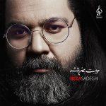 آکورد آلبوم حواست بمن باشه از رضا صادقی