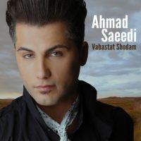 آکورد آهنگ وابستت شدم از احمد سعیدی